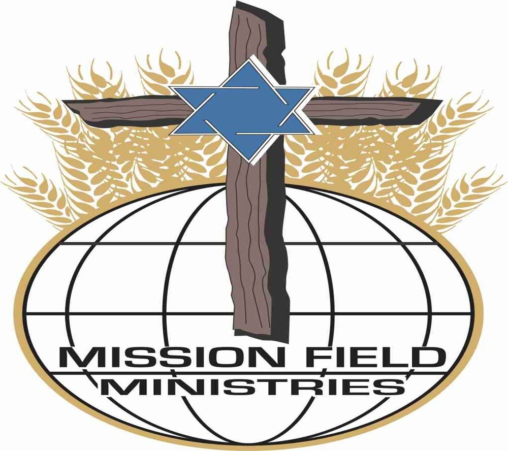 Mission Field Ministries Logo